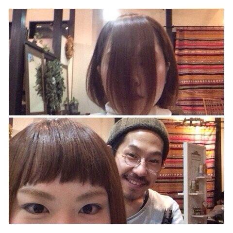 前髪カット♪