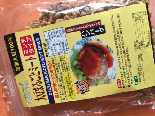 Veganレシピ ☆ 大豆ミートとブロッコリーのソテー