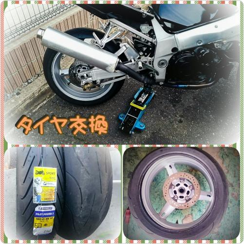 GSX R1000のタイヤ交換