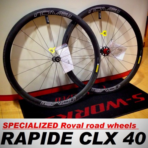 ロードホイール≪ROVAL RAPIDE CLX40≫