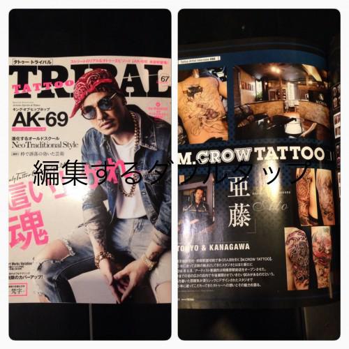 TATTOO TRIBAL 最新号 M.CROW  亜藤特集