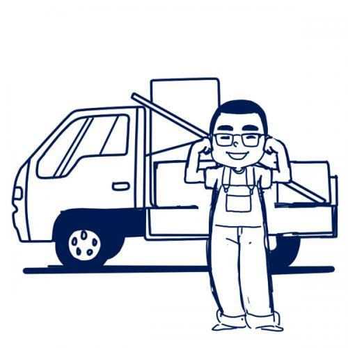 神奈川県横浜市 運搬 搬入 お引越しサポート 便利屋