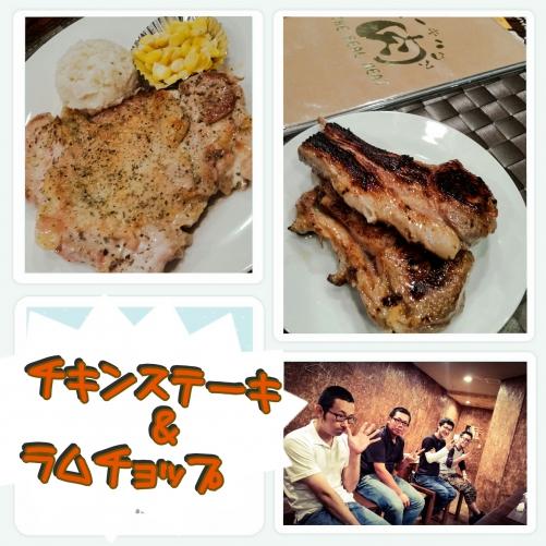 郡山桑野のお肉屋さんでディナー〜ラムチョップ〜