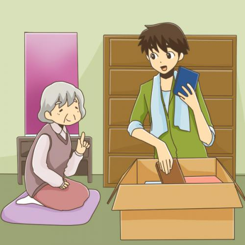 東京都 遺品整理 廃棄物処理 合同供養 ハウスクリーニング