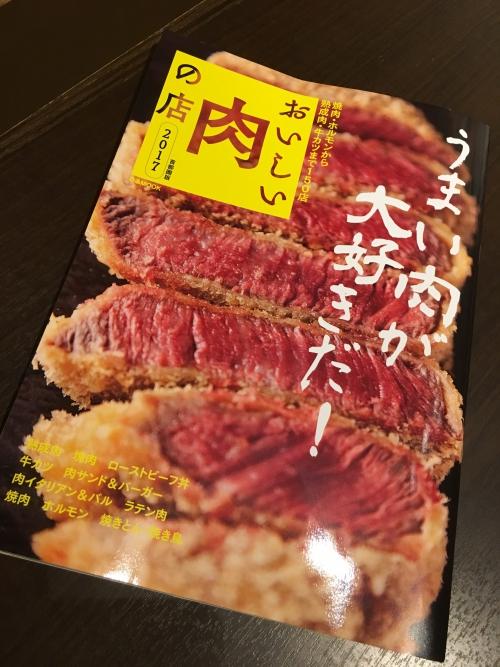 裏渋谷で食べるなら!円山町|神泉|松濤炭火で華金