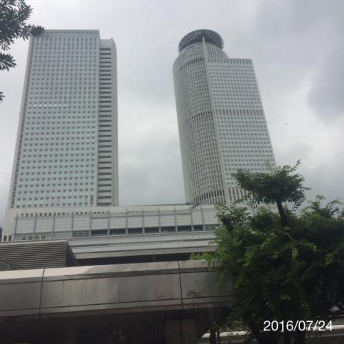 リフォーム名古屋新幹線西口