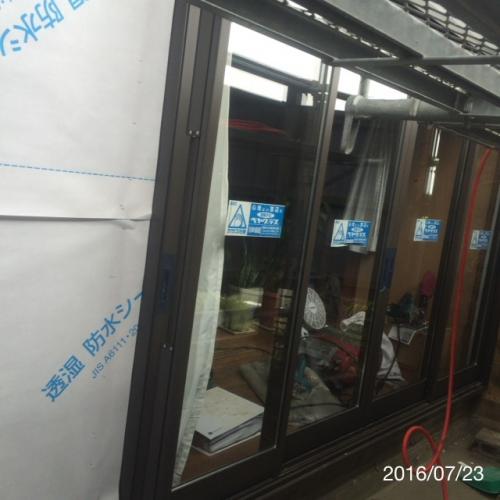 ペアガラスリフォーム名古屋