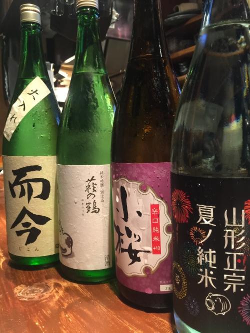 今週入荷の日本酒!(山形正宗・小桜・萩の鶴・而今)