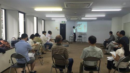 技術提供セミナー開催