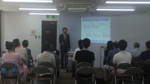 第793回 腰痛くらぶ学習会 in 東京会場
