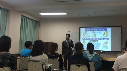 第794回 腰痛くらぶ学習会 in 栃木会場