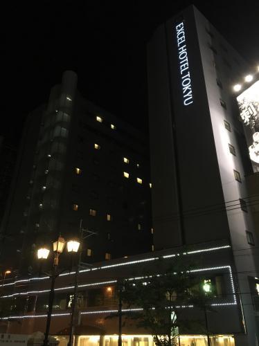 博多エクセルホテル東急へ出張マッサージ