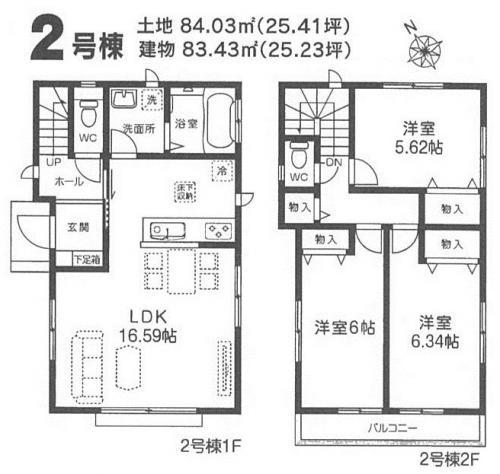さいたま市見沼区中川 新築 2,290万円 日当たり良好!