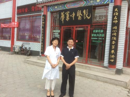 8月中国中医病院の参観と勉強の旅