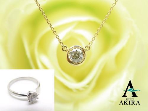 婚約指輪をプチペンダントへリフォームK18