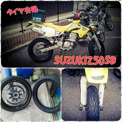 SUZUKI250SBのタイヤ交換しました