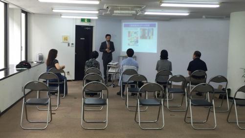 第801回 腰痛くらぶ学習会 in 東京会場