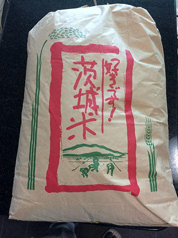 お米届きました(^o^)