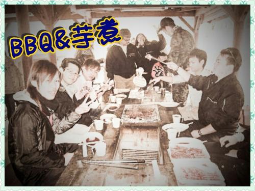 10月BBQ&芋煮会