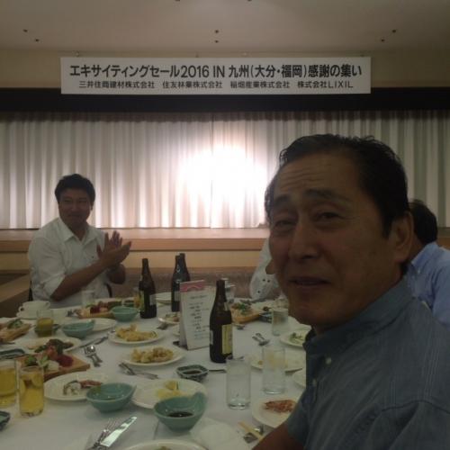 リフォーム名古屋イン九州