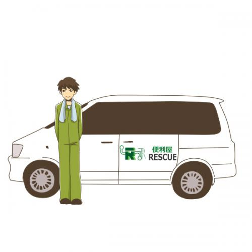 東京都 配送サポート 運搬 移動 格安 便利屋