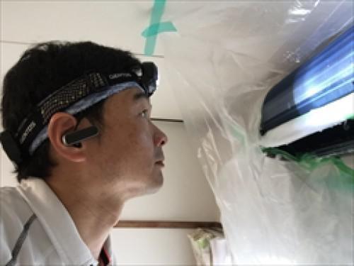エアコンクリーニング 渋川市