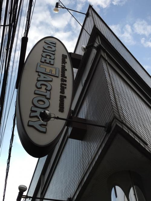 世田谷 ミュージックスクール オープンキャンパス
