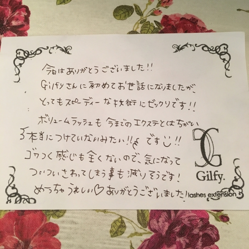 お客様の声★ボリュームラッシュ 町田 マツエク