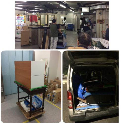 東京、アンティーク家具、荷物の移動は便利屋レスキュー