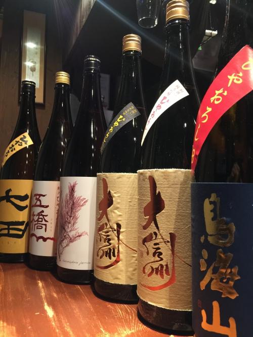 今週入荷した日本酒!(鳥海山・大信州・五橋・七田)