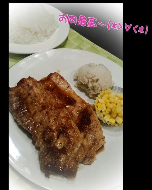 久しぶりに☆ステーキ頂いてきました