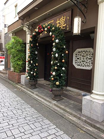 東京都 大理石改修工事