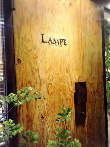 LAMPEからのお知らせ