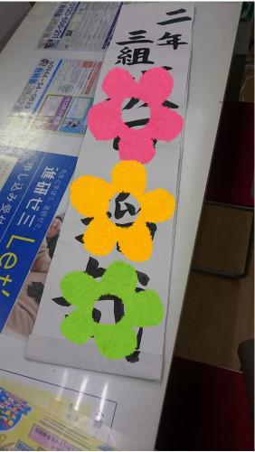 大牟田市内の中学校では選挙真っ最中!