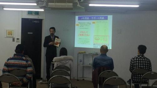 第824回 腰痛くらぶ学習会 in 東京会場