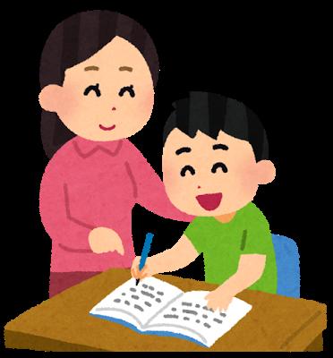 塾での勉強時間を計算してみよう!