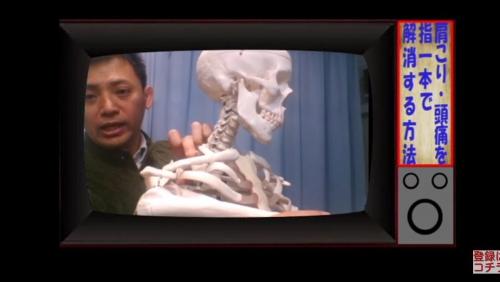 向ヶ丘遊園 整体 肩こり頭痛の解消法を伝授