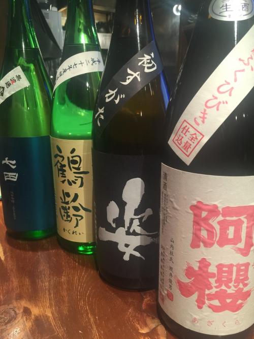 今週入荷した日本酒!(新政・姿・鶴齢・七田)