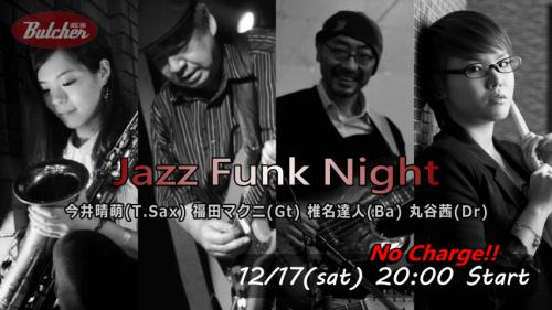 12/17 Jazz Night