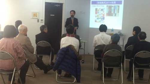 第828回 腰痛くらぶ学習会 in 東京会場