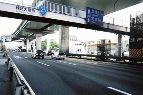 国道23号線 名四国道の竜宮インターから乗って大高へ=3