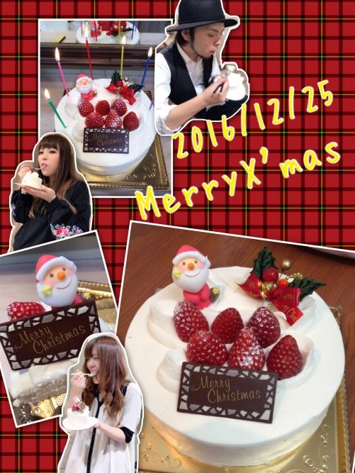 ☆MerryX'mas☆