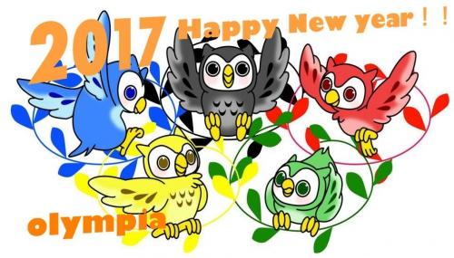 2017 ☆☆謹賀新年 ☆☆
