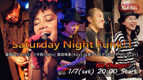 1/7 Jazz Night