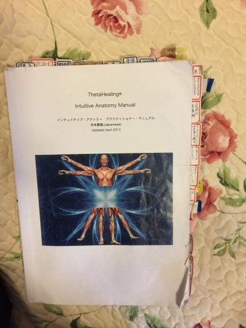 【超感覚的解剖学】修了おめでとうございます