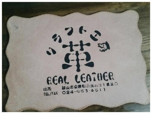 革カレンダー♪REAL LEATHER