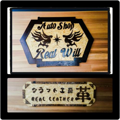 Realwill会員登録〜(*>∀<*)