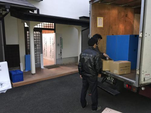 川崎市高津区の単身引っ越しはKIZUNA引越しセンター│東京