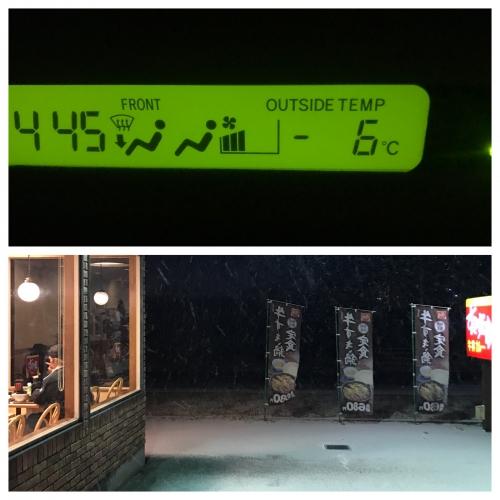 長野県某所、雪降る中で調査です