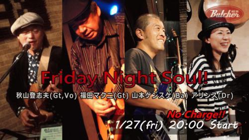 1/27 Blues&Soul Night